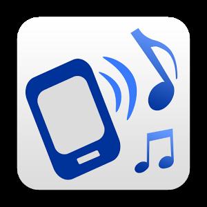携帯電話の着信音