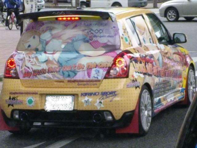 メッセンジャー・黒田有 「痛車」の特集をめぐりスタッフをマジ説教