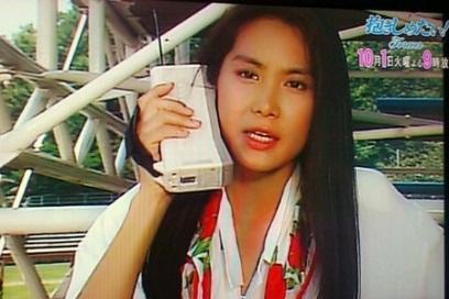 """安室奈美恵の""""舘ひろしポーズ""""が可愛すぎ 平野ノラ感激「おったまげのぶっとびー!」"""