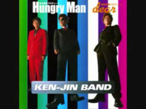 【KEN-JIN BAND】 Hungry Man  吉川晃司プロデュース(Fame & Money ) - YouTube