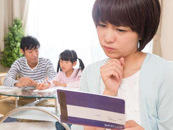 努力だけでは埋められない?子の学力と親の経済力、相関関係があるって本当?
