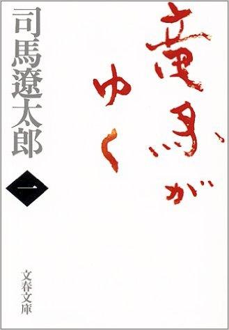 おすすめの本を紹介するトピ