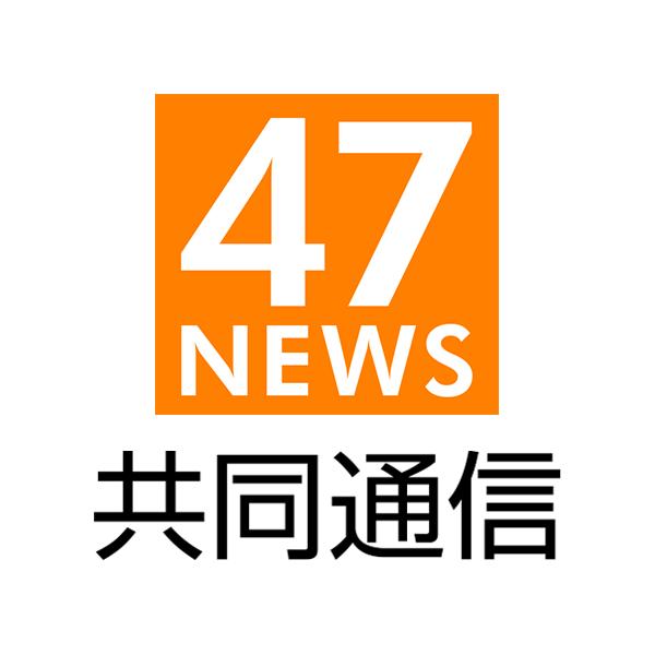 液体かける?防犯カメラに男 興福寺、3人で行動の男女 - 共同通信 47NEWS