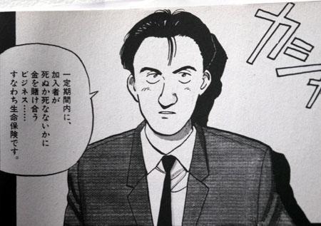 読んで衝撃を受けた漫画!