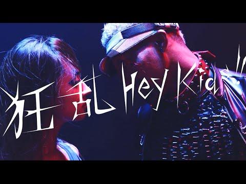 <ノラガミARAGOTO>OPテーマ  THE ORAL CIGARETTES「狂乱 Hey Kids!!」MusicVideo - YouTube
