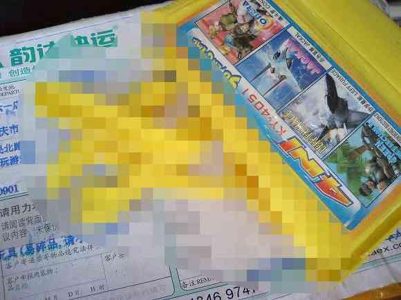 中国でファミコンカセットを買ったら粉々になって届いた | ロケットニュース24