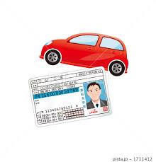 車の免許や車を持ってない男性はダメですか?