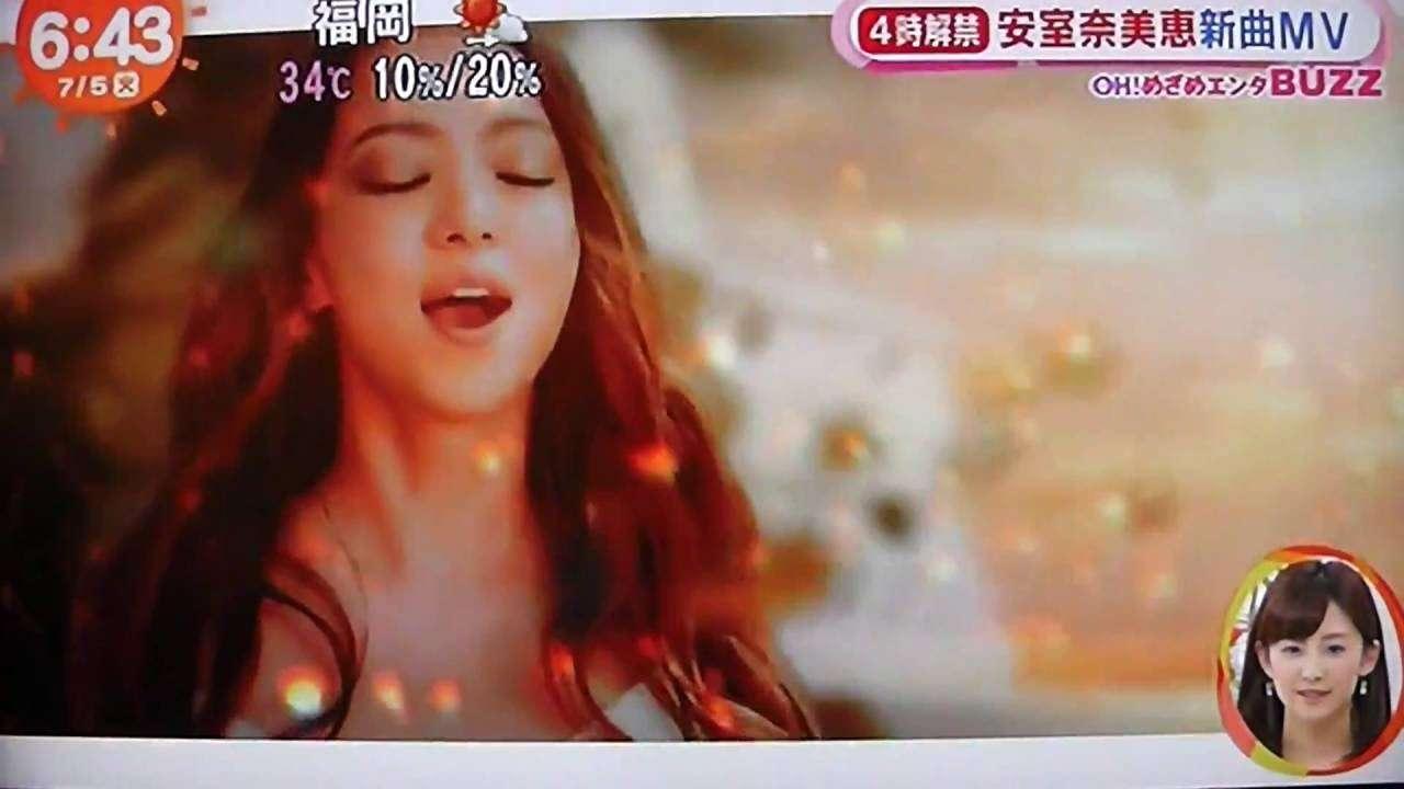 安室奈美恵 :五輪をイメージした新曲[Hero]MV解禁!CGを駆使した素晴らしい仕上がりです - YouTube
