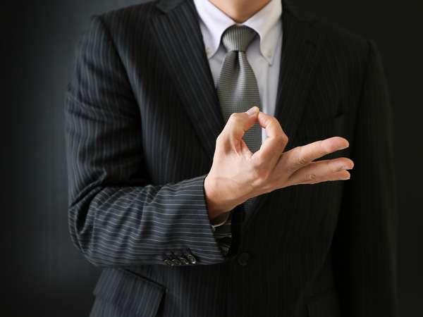 既婚男性、独身がうらやましい点1位は「お金が自由」