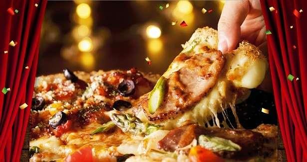 ドミノ・ピザの感謝祭が超太っ腹!Lサイズピザが全品半額
