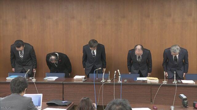 学芸大附属高でいじめ 不適切対応で当時の校長ら懲戒処分 | NHKニュース