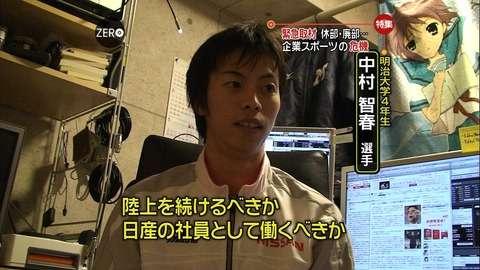 箱根駅伝出走選手に声優、アニオタが異常に多いんだがwwww - 億ったー