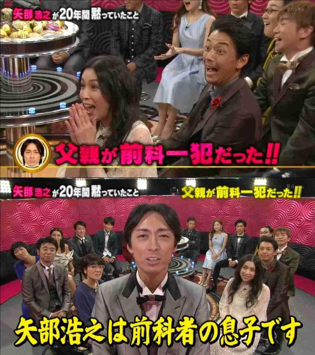 「めちゃイケ」矢部浩之の「前科者の息子」発言強要に青木裕子もブチギレ?