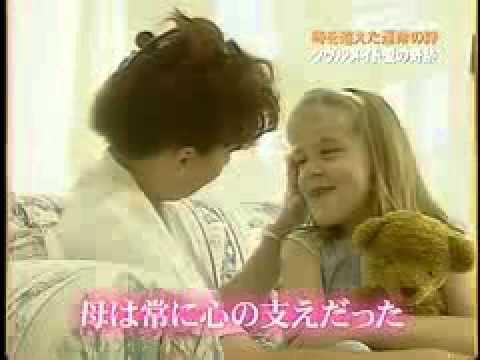 アンビリバボー前世療法スペシャル その6 ~ヒプノセラピー(催眠療法)で前世を思い出す~ - YouTube