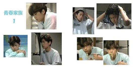 稲垣吾郎 SMAPの「Sっ気」に言及「Sって言いたがる、ウチのメンバーって」