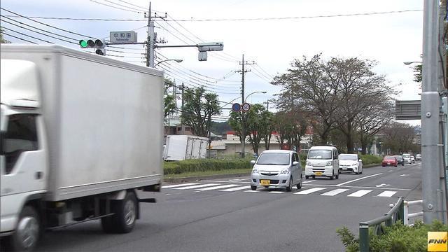 子ども3人乗せた自転車と車衝突 母子4人けが 東京・多摩市(フジテレビ系(FNN)) - Yahoo!ニュース