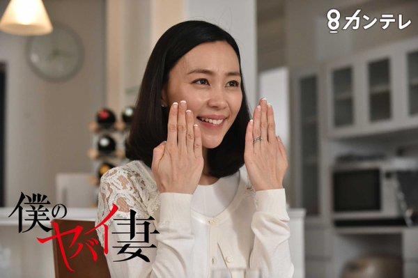 """木村佳乃、「僕のヤバイ妻」最終回視聴率を2ケタに押し上げた""""怪優""""ぶり"""