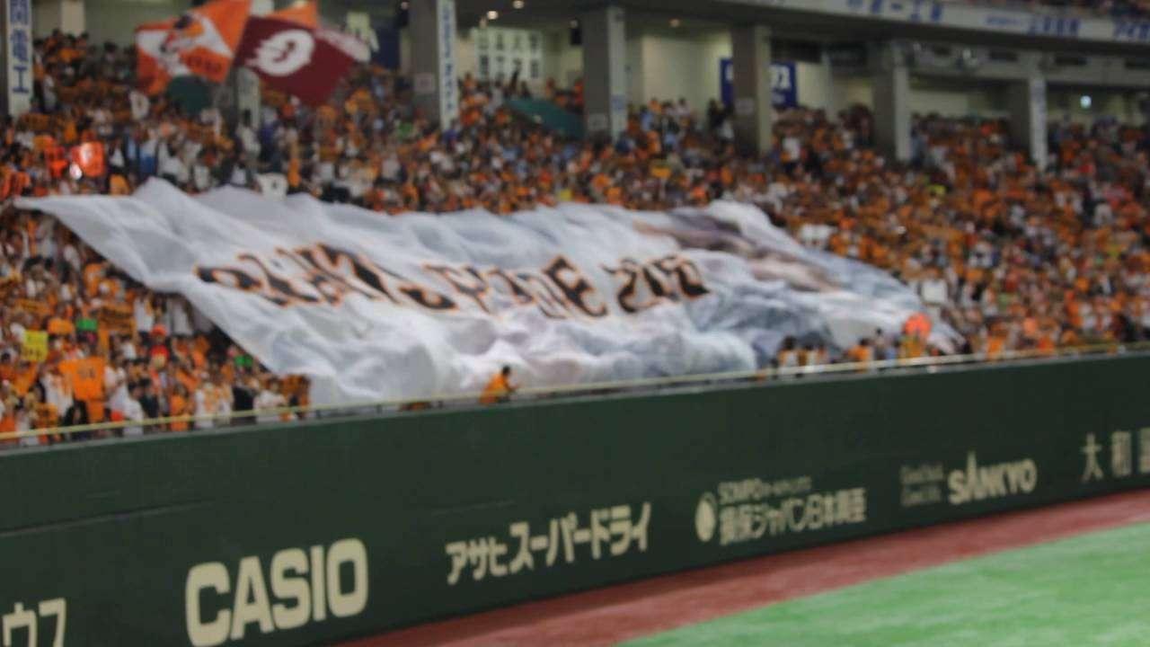 20160821@からくりドーム讀賣vs阪神レフトから「商魂こめて」を歌ってきた。 - YouTube
