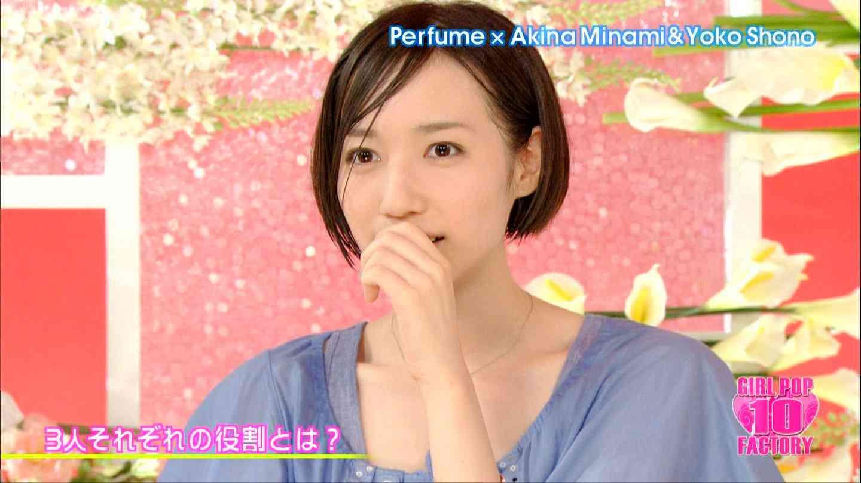 いろんなPerfumeが見たい