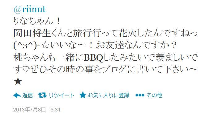 川谷絵音がアイドルに楽曲を提供! すでに広告業界はゲス不貞を許していた?