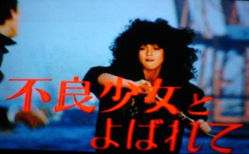 木下優樹菜 知人を不登校に追い込んだエピソード「調子こきな女が嫌い」