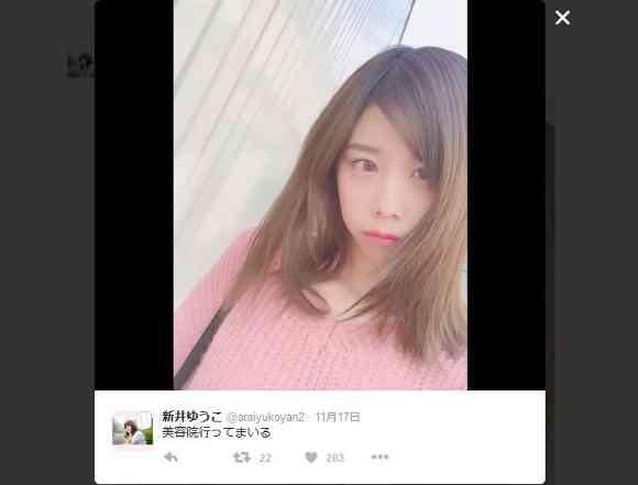 【美人姉妹】有村架純の姉「新井ゆうこ」が激カワ | ロケットニュース24