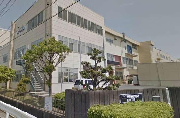 三立製菓の白鳥工場で従業員数名が体調不良で病院搬送のニュース : 浜松つーしん