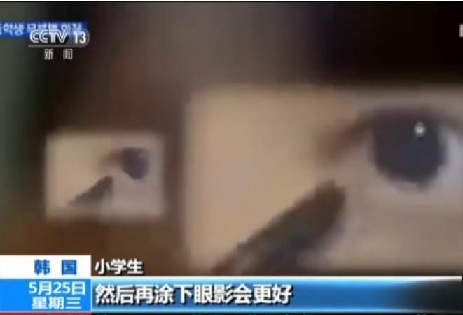 韓国の小学生、メイクしないと仲間はずれに=「病人みたいに... - Record China