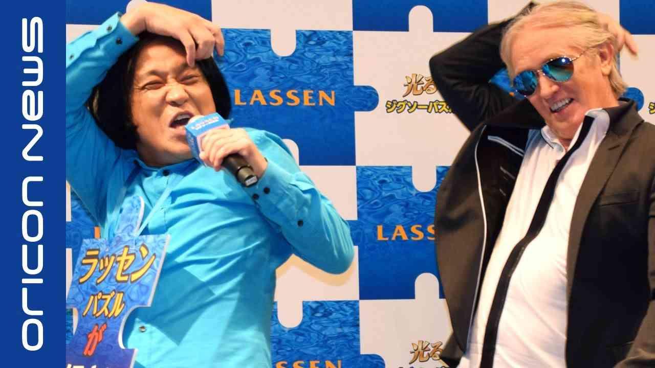 ラッセン永野、本物ラッセンとコラボ 『ラッセン ジグソーパズル新CM発表イベント』 - YouTube
