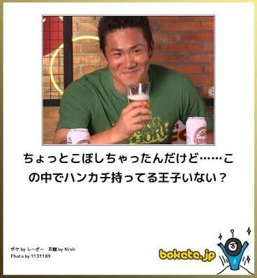 田中将大「家はトランプタワーではありません」と全力で否定