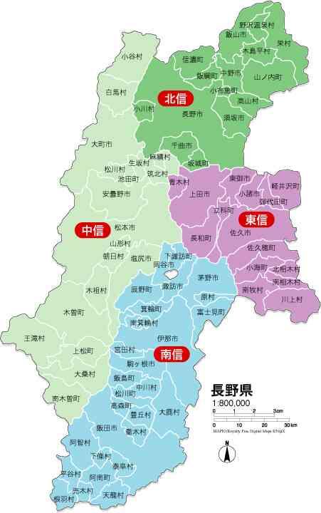 長野県の魅力を語りたい。