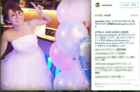 時東ぁみ「#幸せな1日」結婚披露宴をインスタ報告