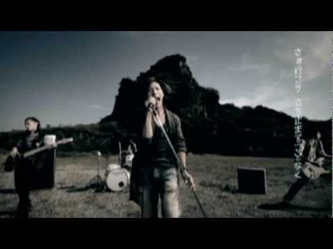 The ROOTLESS / One day - YouTube