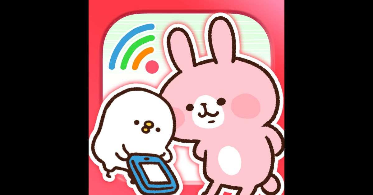 カナヘイの通信量チェッカー on the App Store
