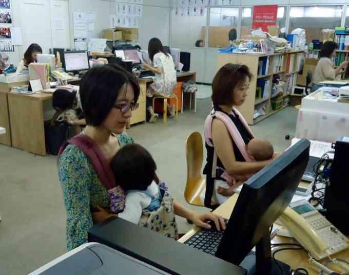 子連れ出勤考えるシンポジウム「子どもが泣き出した場合は、業務よりもあやすことを優先している」