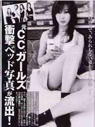 """料理、洗濯は夫、掃除は業者…観月ありさが「16億円豪邸生活」で失った""""代償"""""""