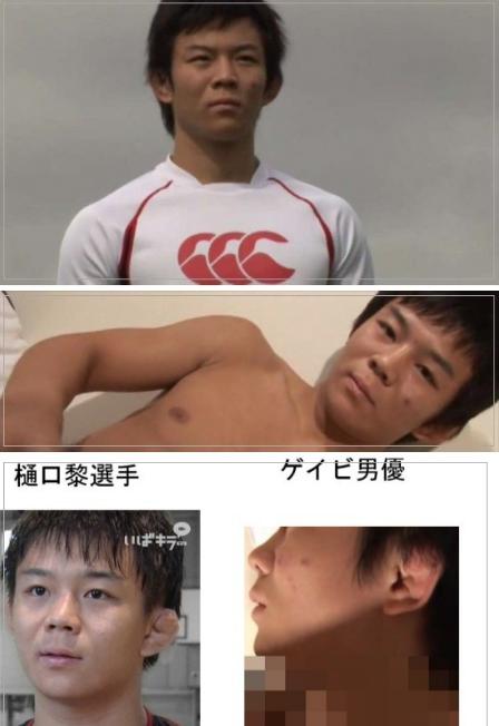 性的少数者(LGBT)「生理的にダメ」はOK?熊谷千葉市長のツイートが大議論