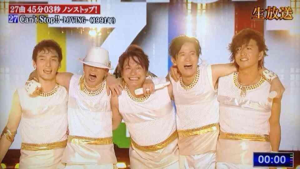 ジャニーズのコンサート画像を貼るトピ☆