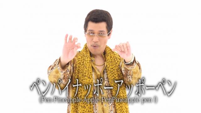 ピコ太郎が「PPAP」解説!実は刺さっていなかった…