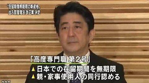 安倍首相 トランプ氏と会談「信頼関係築けると確信持てた」