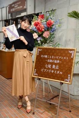知英、大好きな「ドクターX」で米倉涼子と初共演! 手話初披露 (Smartザテレビジョン) - Yahoo!ニュース