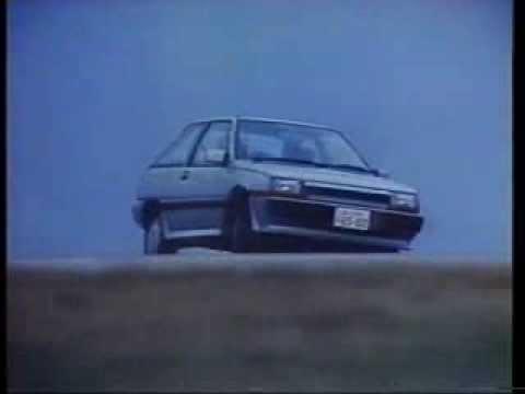 1984年CM 三菱自動車 ミラージュ  道は、星の数 エリマキトカゲ ACCグランプリ - YouTube