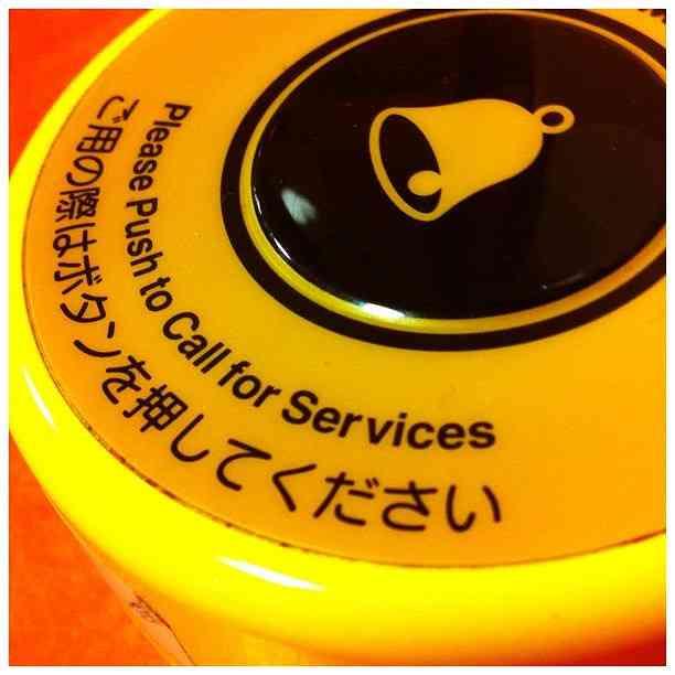 条件付きで何かが貰えるボタンが目の前にあったら…押す?押さない?