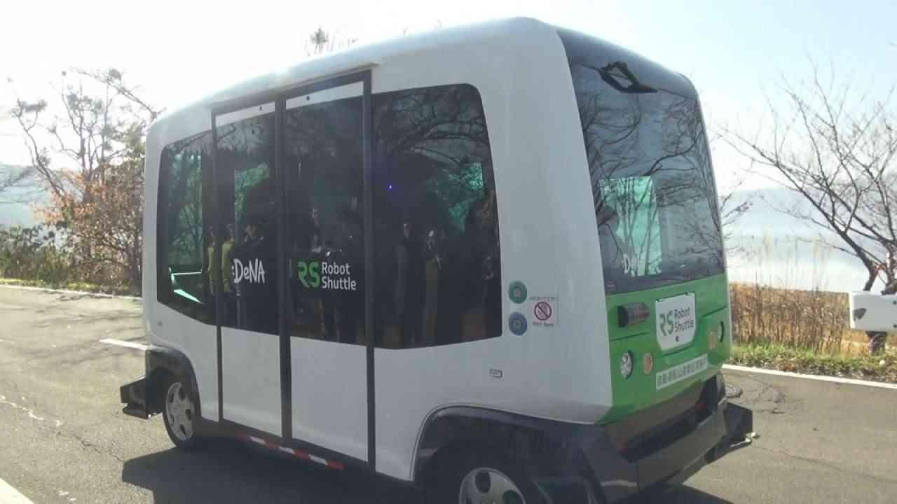 公道で自動運転バス実験 秋田・仙北市、全国初 - YouTube
