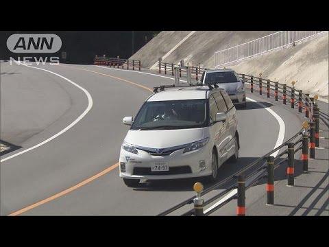 自動運転が高齢者の移動お助け 山あいの町で実験(16/11/07) - YouTube