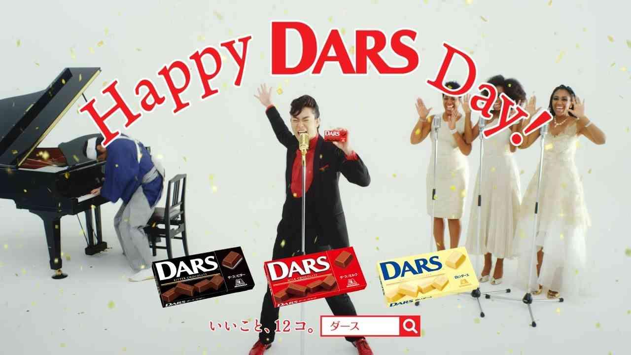 DARS ダースの日篇 - YouTube
