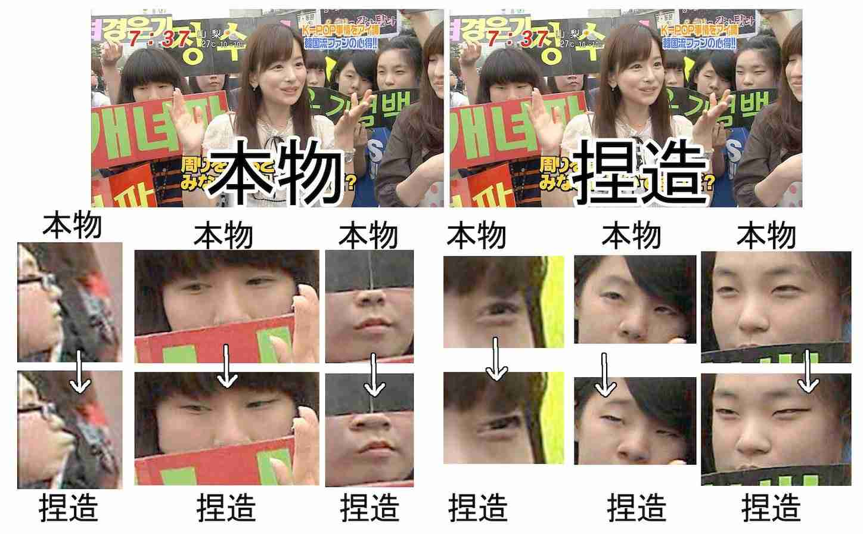 """海外女性誌が """"日本人を差別する"""" 写真を投稿し炎上 → 謝罪"""