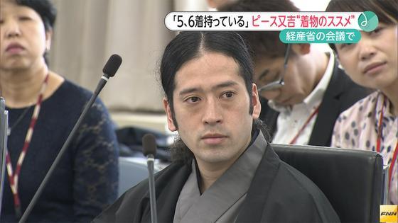 椎名林檎が自民党で講演 パッキャオらに続く著名人