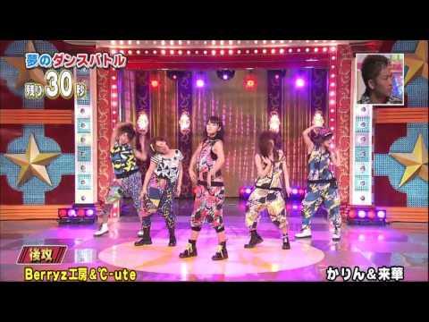 ℃-ute & Berryz工房選抜(鈴木・岡井・萩原・清水・德永)アスペクト比修正 - YouTube