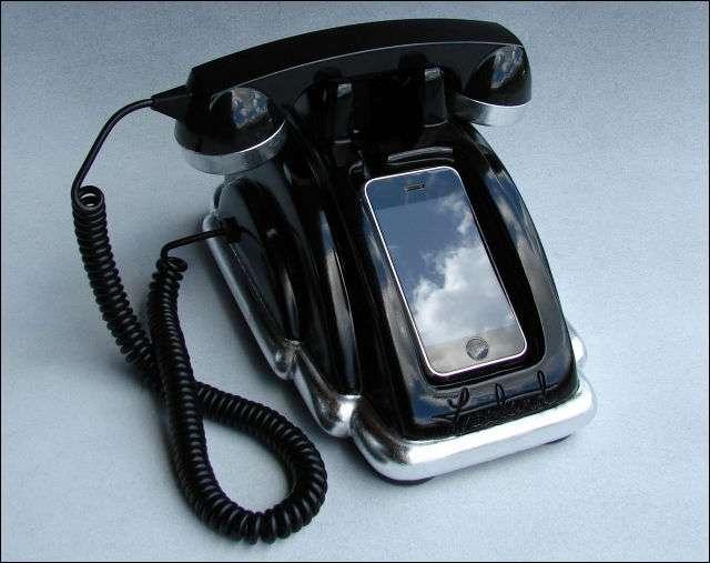 固定電話ありますか?
